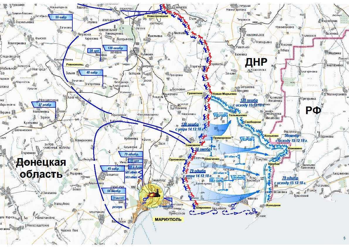 Карта наступления ВСУ, опубликованная управлением Народной милиции ДНР
