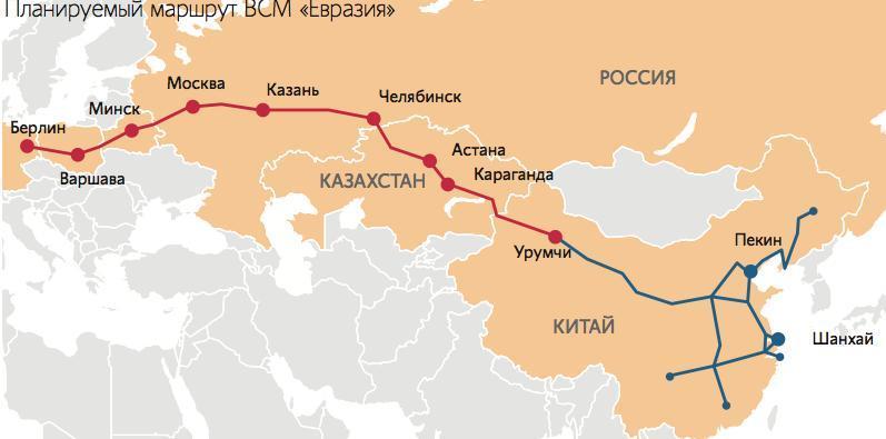 ВСМ «Евразия» начнется с российского Урала