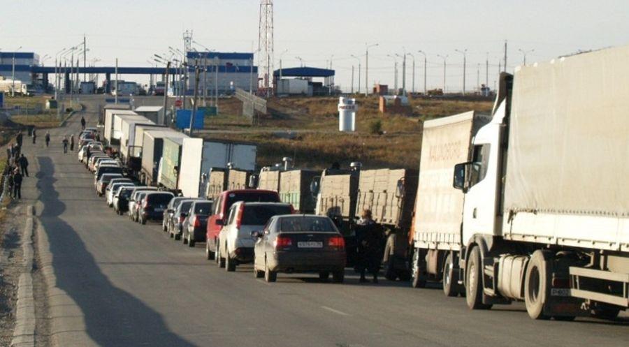 Пересечение границы россия казахстан сегодня квартиры в батуми купить