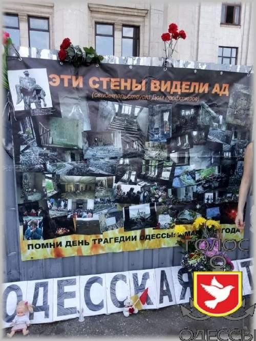 По следам «Одесской Хатыни»: когда чудовищность становится обыденностью